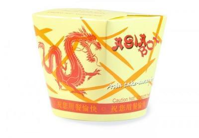 Papírový box žlutý: Asia 500ml / 50ks - 1
