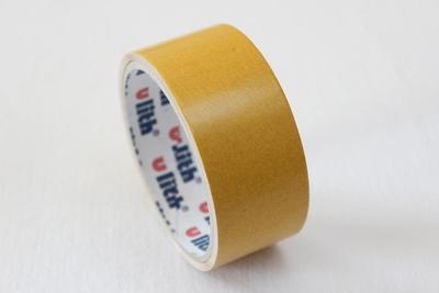 Oboustranná lepící páska BOPP 469, 38mm x  5m